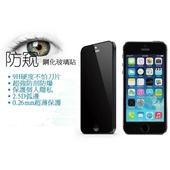 《EVEON》IPHONE系列手機防窺超薄鋼化玻璃貼(I8PLUS)
