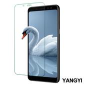 《YANGYI揚邑》Samsung Galaxy A8 2018 5.6吋 鋼化玻璃膜9H防爆抗刮防眩保護貼(A8 2018 非滿版鋼化膜)