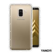 《YANG YI揚邑》Samsung Galaxy A8+ 2018 6吋 氣囊式防撞耐磨不黏機清透空壓殼(Galaxy A8+ 2018)