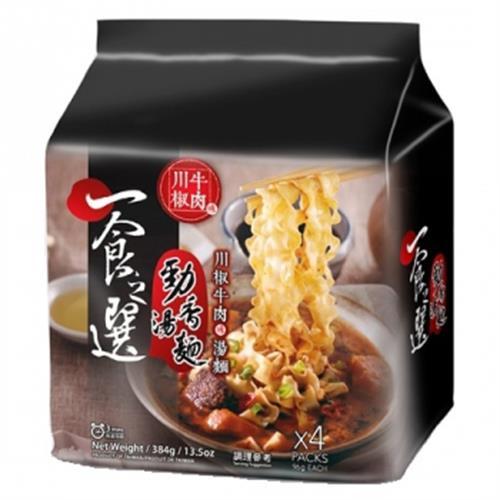 《即期2020.07.27 一食之選》川椒牛肉味湯麵(96g*4入/包)