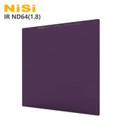 《NiSi 耐司》IR ND64(1.8) 方型減光鏡 70x80mm(公司貨)-減6格