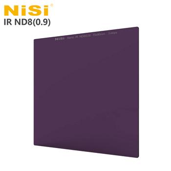 《NiSi 耐司》IR ND8(0.9) 方型減光鏡 70x80mm(公司貨)-減3格