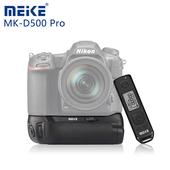 《Meike 美科》Nikon D500 Pro 垂直手把(附遙控器)MB-D17