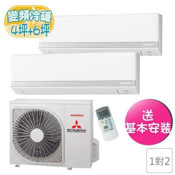 《三菱重工》4坪+6坪變頻冷暖一對二分離式冷氣(SCM60ZMT-S+SRK25ZMXT-S+SRK35ZMXT-S)