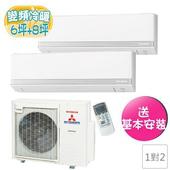 《三菱重工》6坪+8坪變頻冷暖一對二分離式冷氣(SCM80ZMT-S+SRK35ZSXT-W+SRK50ZSXT-W)