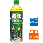 《生活》運動飲料(600ml*24瓶/箱)