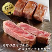 《欣明生鮮》日本A5純種黑毛 和牛 紐約克牛排(200公克±10%/片)(*3片組)