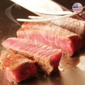 《欣明生鮮》美國藍絲帶極黑菲力牛排(150公克±10%/1片)(*2片)