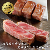 日本A5純種黑毛和牛紐約克牛排(200公克/1片)《欣明生鮮》日本A5純種黑毛和牛紐約克牛排(200公克±10%/片)(*1片組)