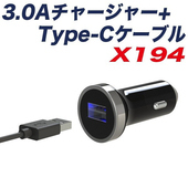 《AXS》3A急速充電USB充電座+TYPE C線