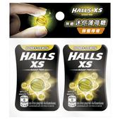 《Halls》無糖迷你薄荷糖量販包_30g(蜂蜜檸檬)