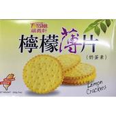 《福義軒》檸檬薄片(200g/盒)
