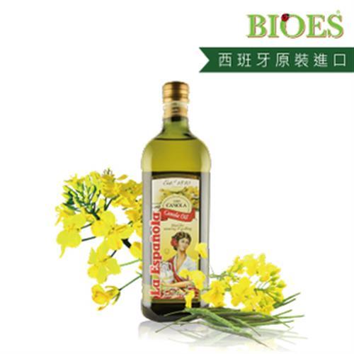 《囍瑞BIOES》萊瑞100%芥花油(1L/瓶)