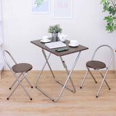 《頂堅》[耐重型]長方形折疊桌椅組/洽談桌椅組/餐桌椅組(1桌2椅)-二色可選(深胡桃木色)