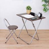 《頂堅》[耐重型]長方形折疊桌椅組/洽談桌椅組/餐桌椅組(1桌1椅)-二色可選(深胡桃木色)