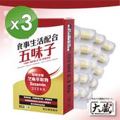 《大藏Okura》全新升級新包裝 五味子+芝麻素+朝鮮薊+鋅*3入組(30+10粒/盒)