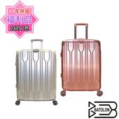 《福利品Batolon》【24吋】璀璨之星PC加大硬殼箱/行李箱/旅行箱(太空銀)