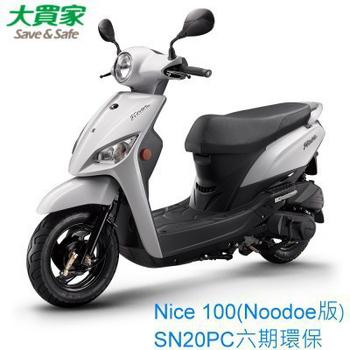 KYMCO 光陽機車 NICE 100 Noodoe版(SN20PC) 六期環保 2018全新領牌車(珍珠白)