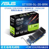 《ASUS 華碩》GT1030-SL-2G-BRK 顯示卡 (駿太一年換新)(GT1030-SL-2G-BRK)