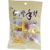 《良澔》黃之梅糖(140g)