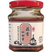 鮮辣醬-160公克(蒜香)