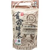 《樂米穀場》花蓮富里糙米-1kg/包 CNS二等米(無毒有機)