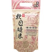 《樂米穀場》花蓮富里糙米-1kg/包 CNS二等米(紅藜軟Q)