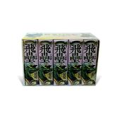 《柑仔店》飛壘口香糖-葡萄(20入/盒)