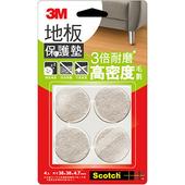 《3M》米色地板保護墊(38mm/4入/圓形)