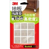 《3M》米色地板保護墊(25mm/9入/方型)