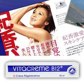 《瑞士SWISS VITACREME》B12亮顏喚膚霜(50ml/支)