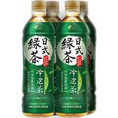 《光泉》冷泡茶-日式綠茶(585ml*4瓶/組 (無糖))
