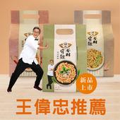 《福忠字號》眷村醬麵-超值優惠3袋組(4包/袋)(醋香x2+塔香x1)