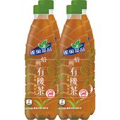 《雀巢》茶品焙煎有機茶(550ml*4瓶/組(無糖))