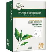 《美麗紀事》面膜 綠茶玻尿酸#鎖水彈力(8片/盒)