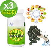 《Supwin超威》海洋螺旋藻60錠3瓶組(半年份)