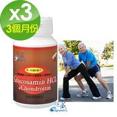 《Supwin超威》葡萄醣胺MSM+軟骨素60顆3瓶組(共3個月份)