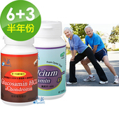 《Supwin超威》葡萄醣胺MSM+軟骨素60顆*6瓶+超威高鈣片+D3/60錠*3(共半年份)