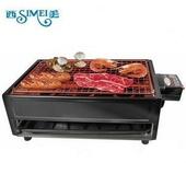 《西美牌》環保電煎烤爐 SM-829