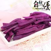 《自然優》紫地瓜脆條(90g/包)(x6包)