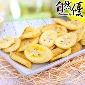 《自然優》香蕉脆片(90g/包)(x6包)