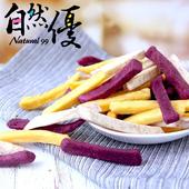 《自然優》三色芋薯脆條(90g/包)(x6包)