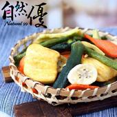 《自然優》綜合蔬果脆片(70g/包)(X1包)