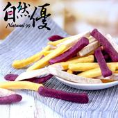 《自然優》三色芋薯脆條(90g/包)(X1包)
