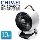 《CHIMEI》渦輪循環扇 ✦ CHIMEI 奇美 DF-10A0CD 10吋 DC 觸控 3D擺頭 公司貨