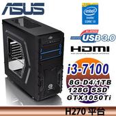 《ASUS華碩》H270平台 Intel i3-7100雙核 開學玩家特選主機IIAS602 $20490