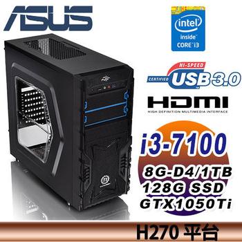 《ASUS華碩》H270平台 Intel i3-7100雙核 開學玩家特選主機II(AS602)