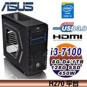 《ASUS華碩》H270平台 Intel i3-7100雙核 開學玩家特選主機I(AS601)