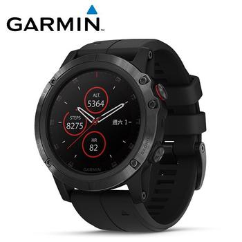 《Garmin》Fenix 5X Plus 行動支付音樂GPS複合式心率腕錶(石墨灰-矽)