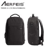 《Aerfeis 阿爾飛斯》AS-1709 簡約系列相機後背包